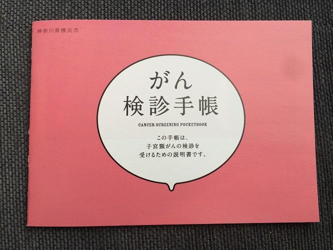 http://otomeclinic.jp/news/%E9%A0%B8%E3%81%8C%E3%82%93.jpg