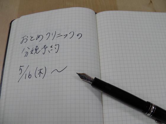 IMGA0699.JPG