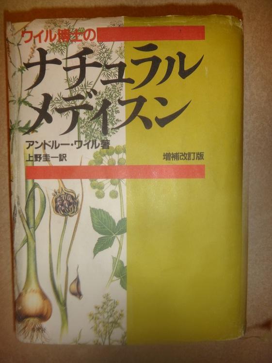 130520ブログ小川裕司さん.jpg