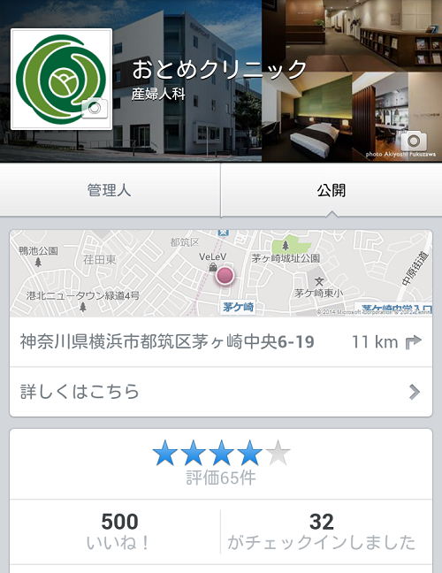 Screenshot_2014-02-22-13-26-05-1.png