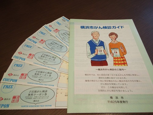 松浦広明ブログ写真4.21.JPG